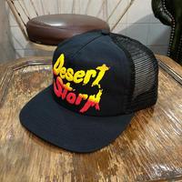 SUPREME / Desert Storm Mesh Back 5-Panel Cap 2014A/W