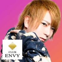 CLUB ENVY まつもとくん 幹部補佐