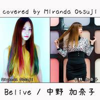 Miranda Otsuji が歌う 中野 加奈子『Belive』