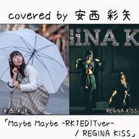 安西 彩矢 が歌う REGiNA KiSS『Maybe Maybe -RK1EDITver-』