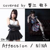 蟹江 敬子 が歌う NINA『Affection』