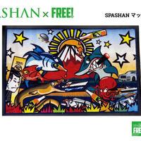 SPASHAN スパシャンオリジナル限定デザイン マット
