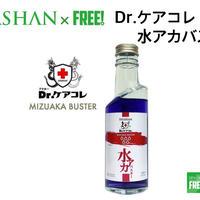 公式ステッカー付 Dr.ケアコレ 水アカバスター 200ml