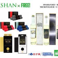 公式ステッカー付  SPASHAN  SET 選べる スパシャン2021 スポンジBOB(黄/黒) マイクロベロア (黒/赤/青) カーシャン SET 洗車 カーケア コーティング剤 スパシャン