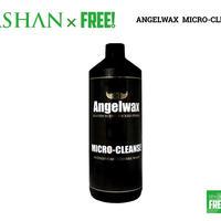 公式ステッカー付 ANGELWAX マイクロクレンズ  MICRO-CLEANSE  タオル用洗浄剤  エンジェルワックス SPASHAN