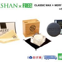 公式ステッカー付  SPASHAN クラシックワックス&メリーセームでマカロンプレゼント