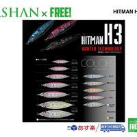 公式ステッカー付 HITMAN  ヒットマンジグ ルアー 【H3】 230g  SILVER HOLO  SPASHAN  elite grips