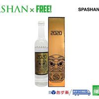 公式ステッカー付 SPASHAN スパシャン2020 だるまver コーティング剤