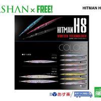 公式ステッカー付 HITMAN  ヒットマンジグ ルアー 【H8】 300g  SILVER HOLO  SPASHAN  elite grips