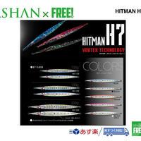 公式ステッカー付 HITMAN  ヒットマンジグ ルアー 【H7】 250g  SILVER HOLO  SPASHAN  elite grips