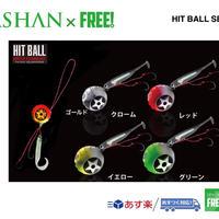 公式ステッカー付 HITMAN  ヒットボールセット 200g  SPASHAN  elite grips