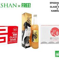 スパシャン2019&超カミカゼ3&グラスウェア