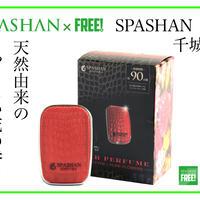 SPASHAN 千城香 SENJYOUKA 天然由来の成分で体に優しい香り ピュアフラワー