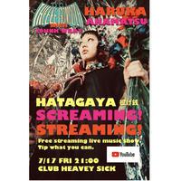 7/17(fri)【HARUKA AKAMATSU & THEEEE GONDOLA with Johnk Wray】投げ銭1500