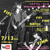 7/13(mon)【ツネグラムサムの With Rock With You FIRESTARTER「Demolition Tapes」発売記念トークセッション!】投げ銭5000