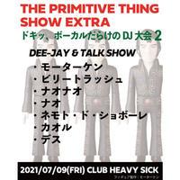 グレマン・カオルプレゼンツ【ドキッ、ボーカルだらけのDJ大会 2 】投げ銭 ¥5000
