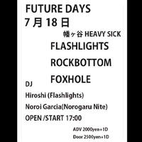 【入場TICKET】2021/7/18(日)FUTURE DAYS
