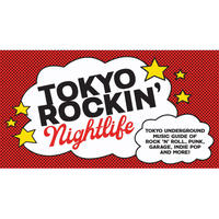 5/25(月)HSS -Talk Session- 【Support your local TOKYO ROCKIN' NIGHTLIFE】 3000