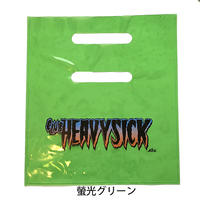 【Heavy Sick PVCバッグ 螢光グリーン /青オレンジ】Design by NAOYA (BOBBY'S BAR)