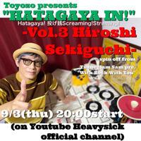 """9/3(木)【トヨゾーpresents """"Hatagaya In! with Hiroshi Sekiguchi】投げ銭3000"""