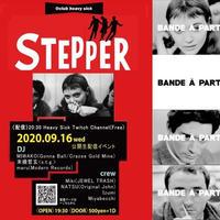 9/16(wed)【 Stepper ゴダールMadison特集 】投げ銭5000