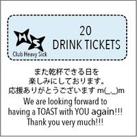20 Drink Tickets