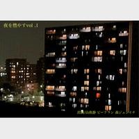 10/25(日)「夜を燃やすvol .1」 出演:山我静/ピーフラン/森ジュンイチ  配信投げ銭