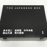 THE JAPANESE BOX プロヴォーク 森山大道、高梨豊、中平卓馬、多木浩二、荒木経惟