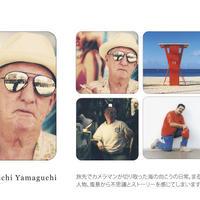 CoasterBook~PRIVATE~