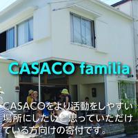 CASACO Familia (カサコ・ファミリア)