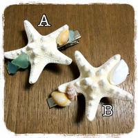 sea shell & seaglass hair accessory