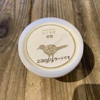 【同梱用】GELATERIAらぐるぽさんのジェラート日本酒(芽依)