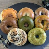 秋の湯種ベーグルセット(8種類入り)