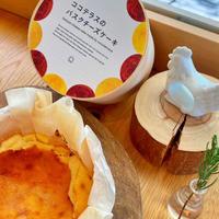【冷凍便】バスクチーズケーキ