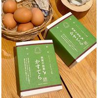 【季節限定】抹茶かすてら (半斤 2箱)