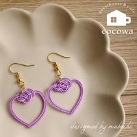 和の趣を感じる、浴衣にもぴったりな水引ピアス&イヤリング(藤色と淡い紫)