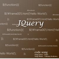 [VOCALOID Song] JQuery (Original mix and Radio Edition) [Vocal - IA / Hatsune Miku]