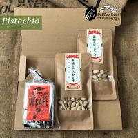 ピスタチオ×2袋【デカフェ×3袋】