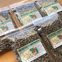 コーヒー生豆5種類セット