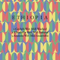 *SPECIAL LOT* Ethiopia  30g × 3種