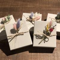 *Valentine's Day Gift* Drip Bag 3p + Alomond Chocolate