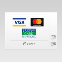 【Coiney加盟店さま限定】(S-02)ステッカーPOP - Visa/Mastercard/セゾン