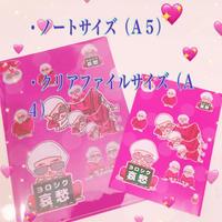 ※残6 【30セット限定】ピンク&ピンク和尚セット