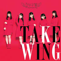 1st Album 「TAKE WING」TypeB
