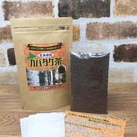 北海道産 カバタケ茶 50g入り粒形1.5~2㎜ ティーバッグ付き