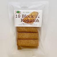 10ブロック 黒糖(10本)