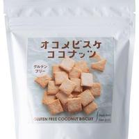 オコメビスケ ココナッツ(50g)