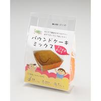 パウンドケーキミックス  さつま芋&ひえ(120g)