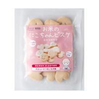 お米の にこちゃんビスケ(30g)