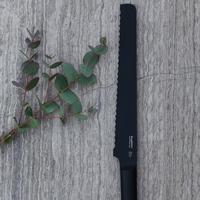 BergHOFF  パン切り包丁 黒 23cm